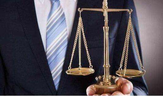 如何评判法律咨询报告立案程序的关系