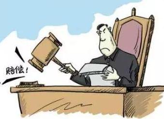 法律过失责任