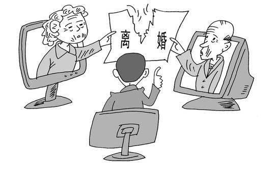 诉讼离婚三类财产问题