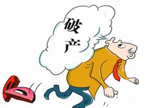 破产撤销权构成简析