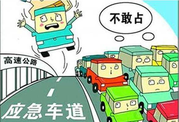 这些常见的违章驾驶行为一定要注意