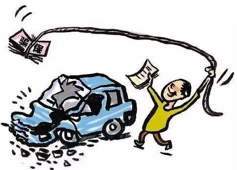 故意制造交通事故骗保被判刑