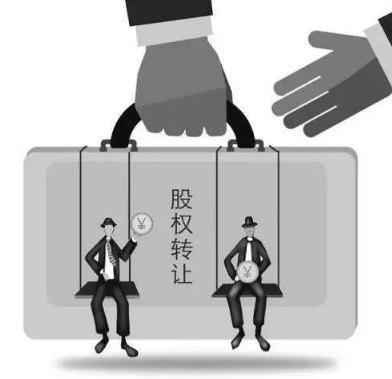 婚姻法中离婚了,股权怎么分?