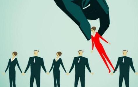 合法的调岗降薪程序是怎样的?