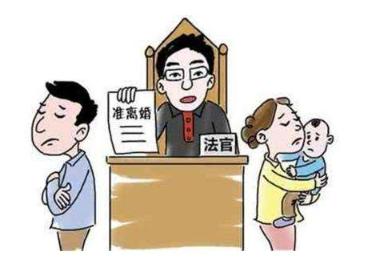 民法典婚姻解读-起诉离婚